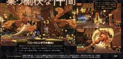 2018-12-06 Famitsu Weekly