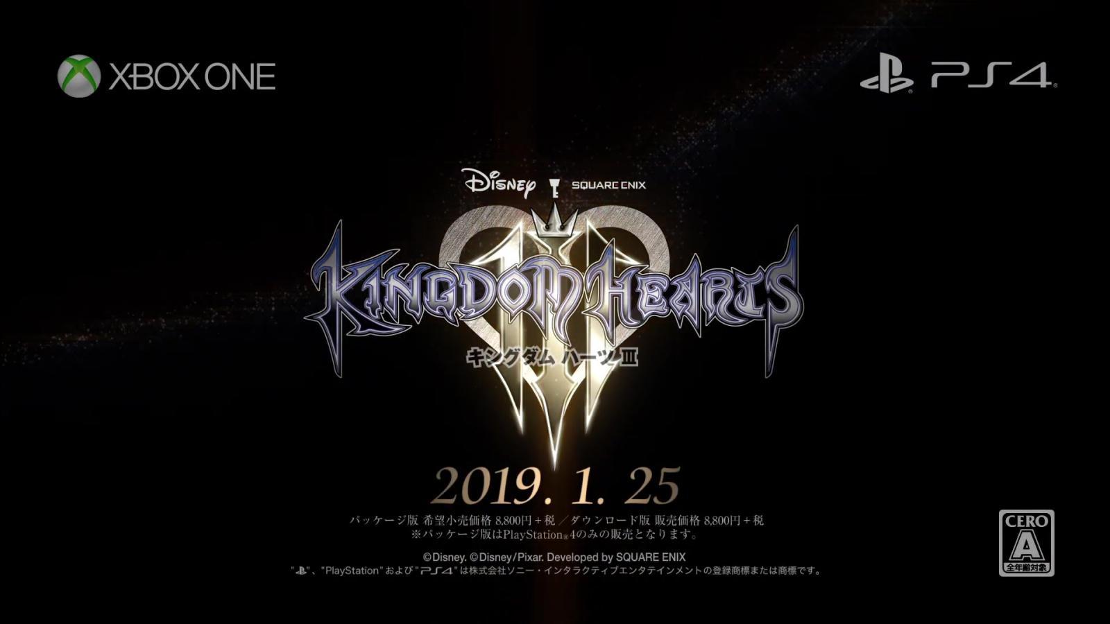 KINGDOM HEARTS III CM 30sec 261.jpg