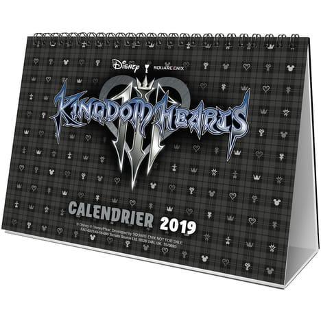 KH3 Calendar Bonus.jpg
