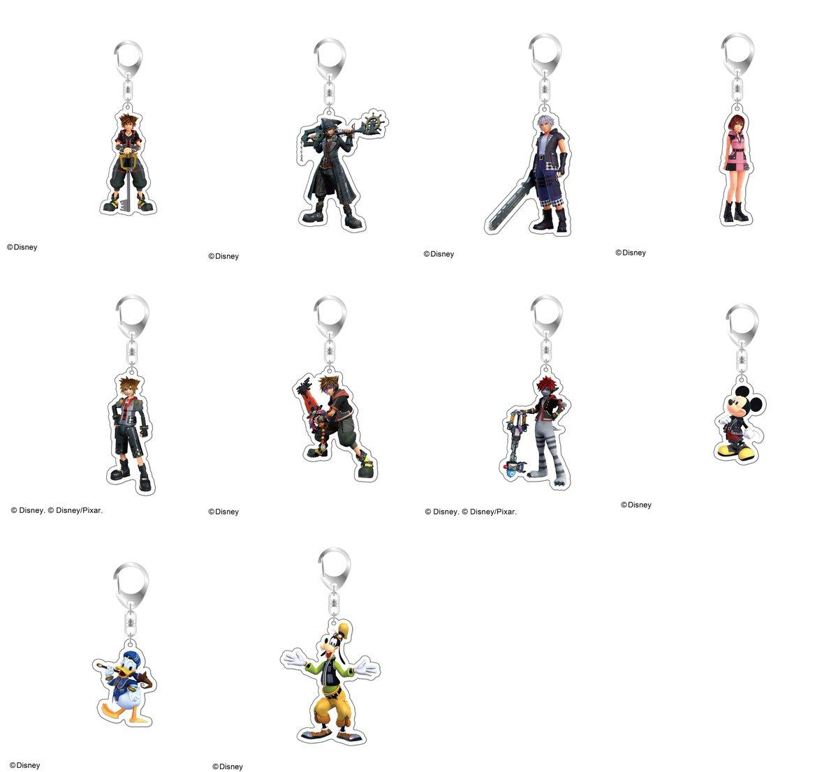 Kingdom Hearts III Sora Acrylic Key Holder