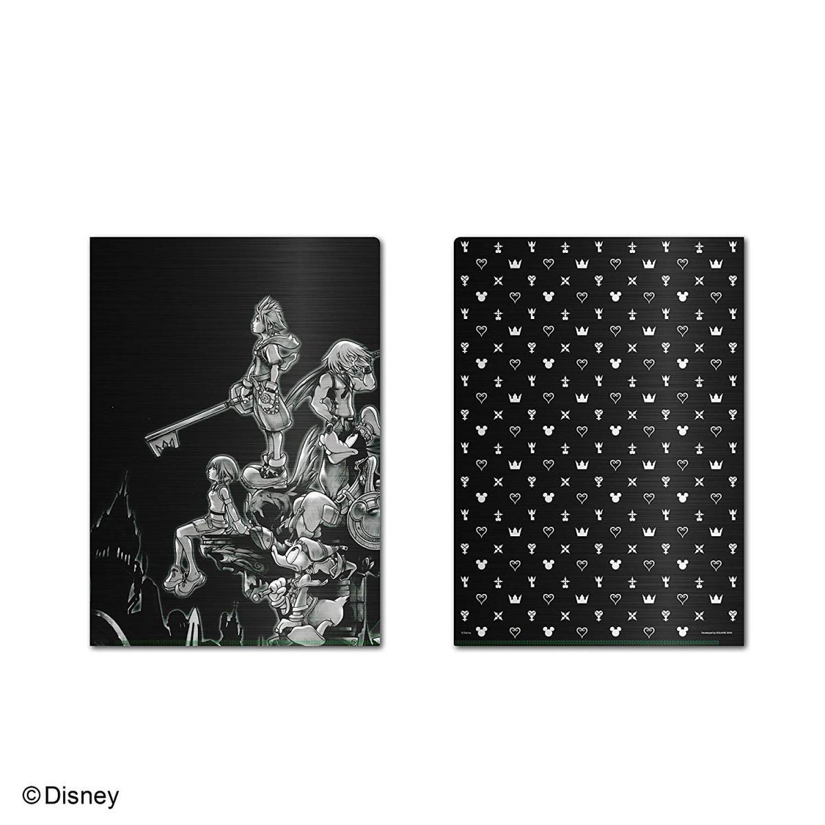 Kingdom Hearts Metallic Clear File