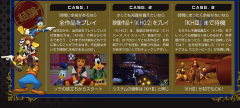 Dengeki PlayStation 27-12-18 Vol 671