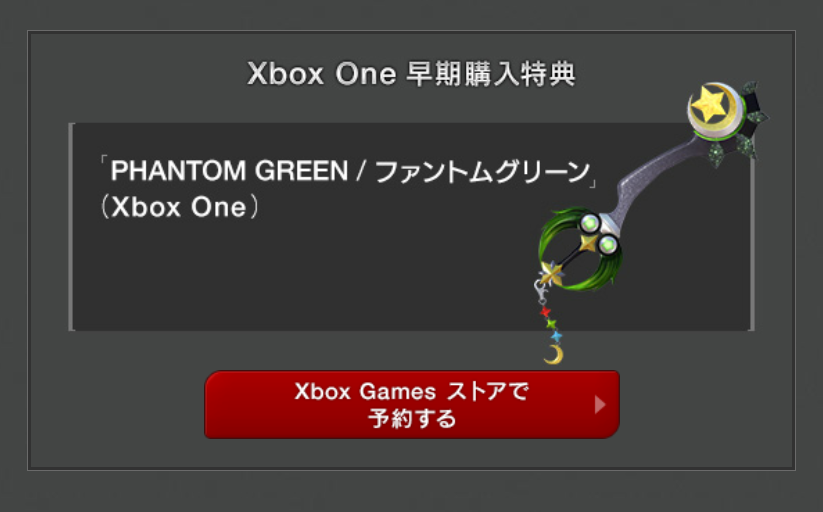 Phantom Green.png
