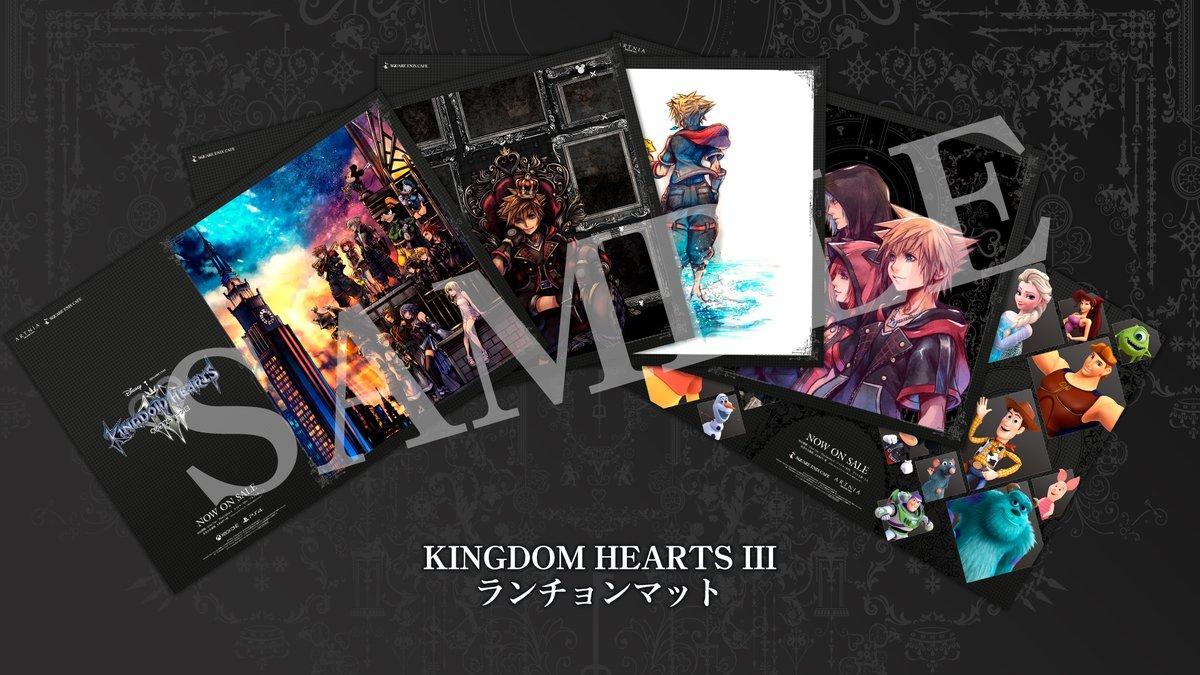 Kingdom Hearts III Cafe sample images