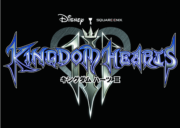 GAME NOVELS: Kingdom Hearts III Vol. 1 Re-start