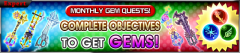 monthly gem quest jan.png