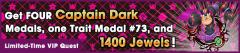 VIP cap dark banner2.png
