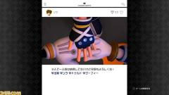 2019-01-24 Famitsu.com: new screenshots