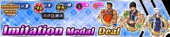 imitation medal deal.png