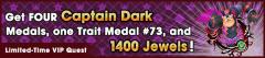 VIP cap dark banner1.png
