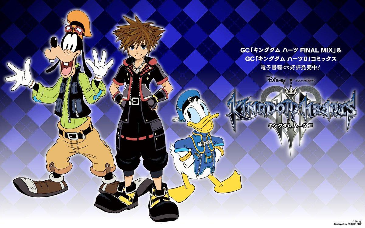 Special Kingdom Hearts Iii Wallpaper Featuring Artwork By Shiro