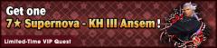 VIP sb kh3 ansem.png