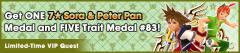 VIP sora peter pan banner 4.png