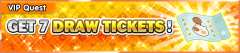 VIP 7 draw tickets.png