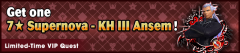 VIP kh3 supernova ansem banner3 march.png