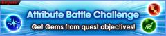 attribute battle challenge.png
