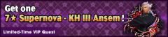 VIP kh3 supernova ansem.png