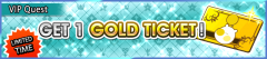 VIP gold ticket.png