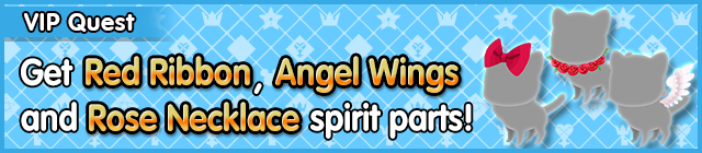 VIP spirit part acc.png