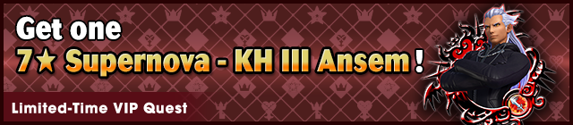 VIP another sb kh3 ansem banner.png