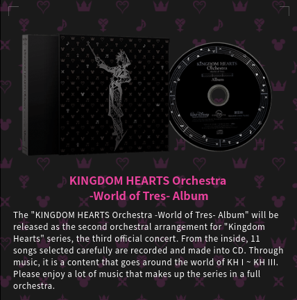 Kingdom Hearts Orchestra -World of Tres- merchandise