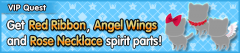 VIP spirit part acc.png