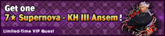VIP another sb kh3 ansem banner2.png