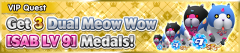 VIP dual meow wow t9.png