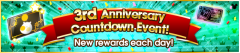 3rd anni countdown ev.png