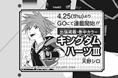 KH3 Manga Announcement