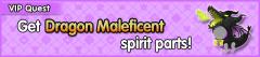 VIP dragon maleficent spirit part.png