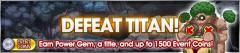 defeat titan ev.png