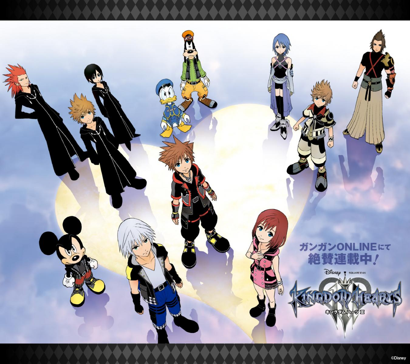 Kingdom Manga Next Release: Kingdom Hearts III Manga Official Wallpapers Now Available