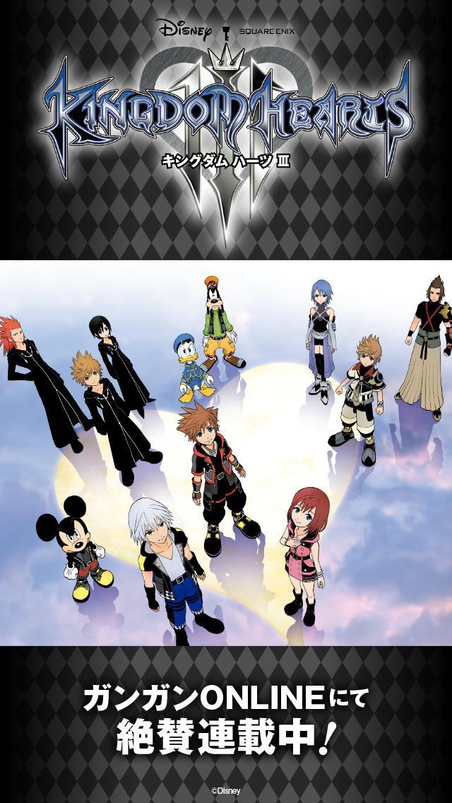 Square Enix Gangan Kingdom Hearts III Manga Wallpaper