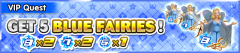 VIP 5 blue fairies.png