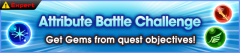 attribute battle challenge.png