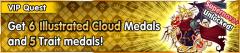 VIP illust cloud.png