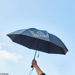 KH3 Folding Umbrella