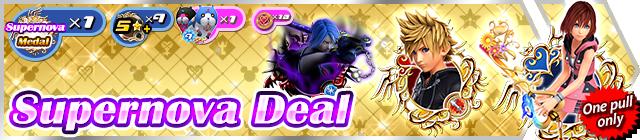 supernova deal.png