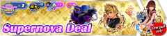 supernova deal.png