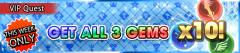 VIP 3 gems x10.png