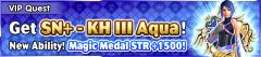 VIP sn+ kh3 aqua banner.png