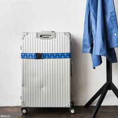KHBBS Suitcase 1.jpg