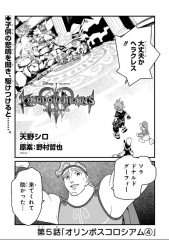 Kingdom Hearts III manga Chapter 5