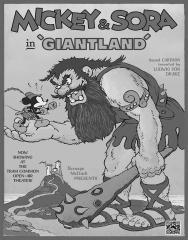 giantland.jpg