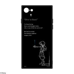 Kingdom Hearts Smartphone Cases for iPhone 7/8