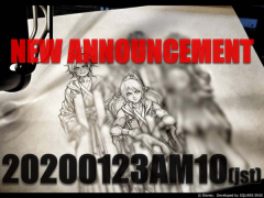 KHUX New Annoucement.png