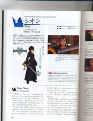 Xion .png