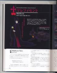 Maleficent 1.jpg