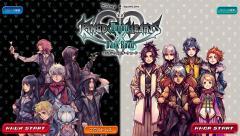 [KHDR] 2020-02-18 Kingdom Hearts Union x Dark Road